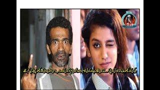Do Not Copy Me Priya Abid Shaka Last Warning