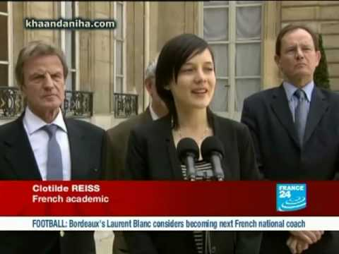First appearance of Clotilde Reiss in Paris - France 16 may 2010