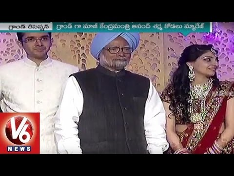 Leaders Attend Wedding Reception Of Former Minister Anand Sharma's Niece | V6 News