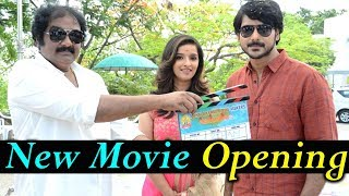 V.V.Vinayak Clap For Production 02 Movie Opening | Mahalakshmi Movie Makers