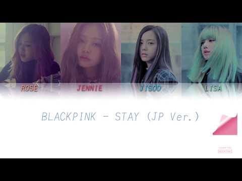 【Japanese/Romaji】BLACKPINK - STAY (JP Ver.) Full Lyrics 日本語歌詞