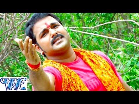HD चढ़े जब सुरूर बाबा - Chadhe Jab Surur - Pawan Singh - Bol Bum - Bhojpuri Kanwar Bhajan 2015 new