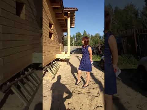 Отзыв владельца дома о строительной компании Строй-Брус РФ