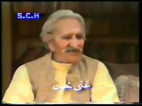 Ghani Khan - Interview Part 1 by Abu Shayan
