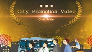 【愛知県東郷町】とうごうチャンネル シティプロモーション動画「いこまい東郷」全編