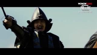 『関ヶ原』特別映像