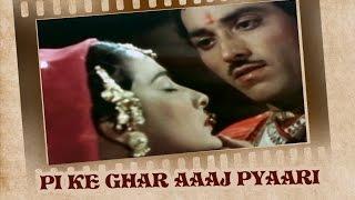 Pi Ke Ghar Aaj Pyari Dulhaniya (Video Song) | Mother India | Nargis | Raaj Kumar | Shamshad Begum