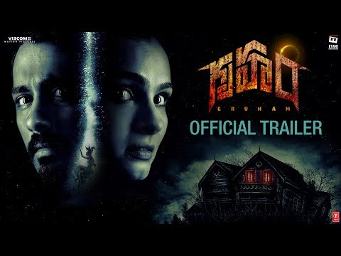 Gruham Official Trailer | Telugu I Siddharth | Andrea Jeremiah | This November thumbnail