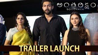Antariksham Movie Trailer Launch | Varun Tej | Aditi Rao | Lavanya Tripathi  #AntarikshamTrailer