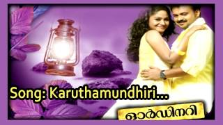 Ordinary - Karuthamundhiri - Ordinary