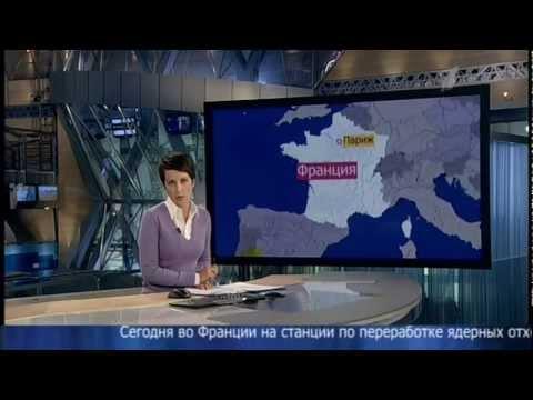 Во Франции взорвалась АЭС (Вечерние новости на 1 канал )