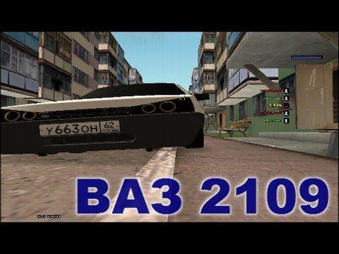 2109 Vaz