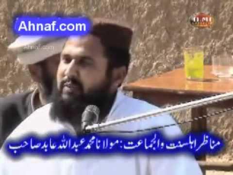 Teen Talaq debate- Ilyas Ghuman vs Amir Kalim 1/3 [Deoband vs Ahle hadith]