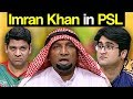 Khabardar Aftab Iqbal 22 March 2018 - Imran Khan in PSL - Express News
