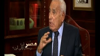 #هيكل    تحليل  إغلاق عدد من السفارات الاجنبية في مصر