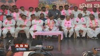 KCR LIVE | KCR Press Meet after winning Telangana Election 2018 | ABN LIVE