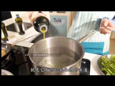 蔬果生活誌-20140316 品油師教你吃好油