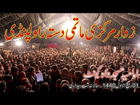 Salana Shabbedari Anjuman E Masoomia WahCantt 2018 | Markazi Matmi Dasta Rawalpindi