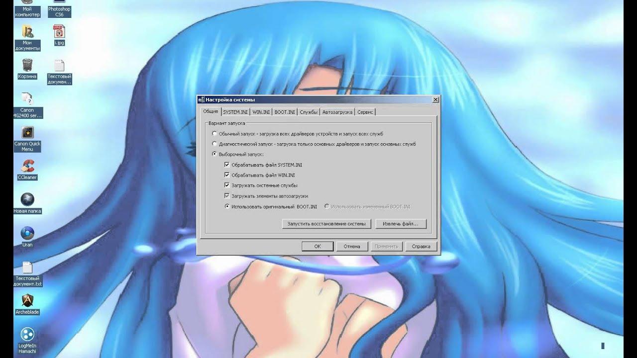 Как сделать так чтобы компьютер был быстрее