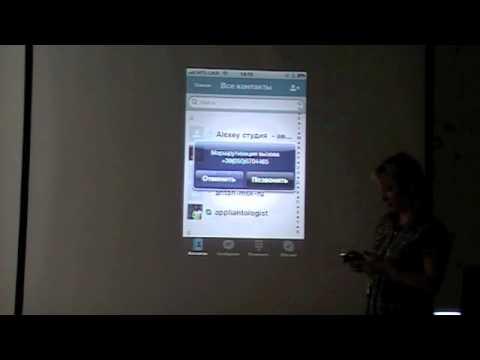 Презентация приложения для сайтов СМИ