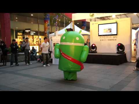 Dancing Android Robot Man