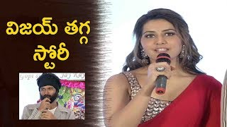 Rashi Khanna Speech @ Vijay Devarakonda New Movie Opening Ceremony