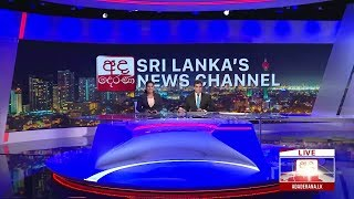 Ada Derana Late Night News Bulletin 10.00 pm - 2019.04.19