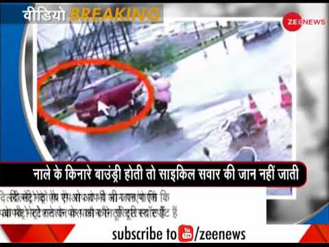 Morning Breaking: Agra cyclist falls in sewer, died
