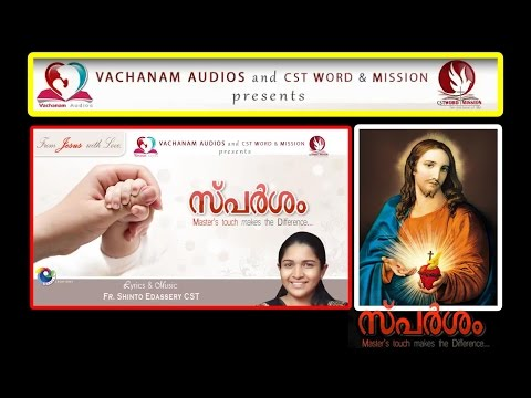Christian devotional songsmalayalam christian devotional songs...