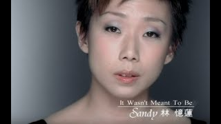 林憶蓮 Sandy Lam - It Wasn't Meant to Be (官方完整版MV)