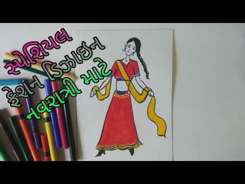 Special Sketches For Navratri Fashion Design Artwork.