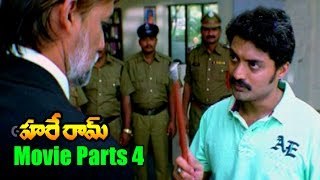 Hare Ram Movie Parts 4/13 - Kalyan Ram, Priyamani, Sindhu Tolani