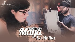 Maya Ko Artha - Ekkathya Band | New Nepali Pop Song 2018 / 2075