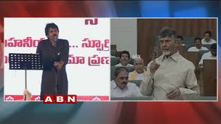 CM Chandrababu Naidu Strong Counter to Pawan Kalyan Comments