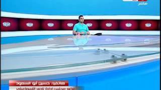 #كورة_كل_يوم   محمد أبو السعود رئيس النادي الإسماعيلى و حقيقة إخلاء المقصورة فى مباراة الاهلى