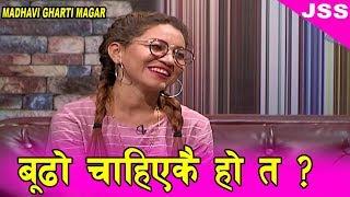 Download Lagu Madhavi Gharti Magar Purkhe Baa @ Jhankaar Sangeet Sambaad || A Comedy Talkshow 503 Gratis STAFABAND