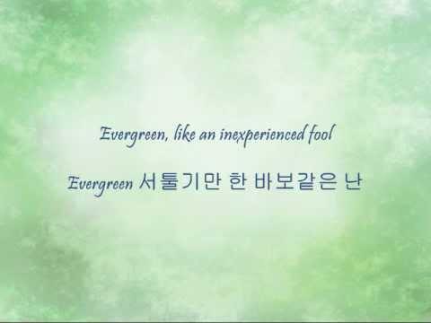 DBSK - Evergreen [Han & Eng]