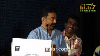 Papanasam Movie Press Meet Part 1