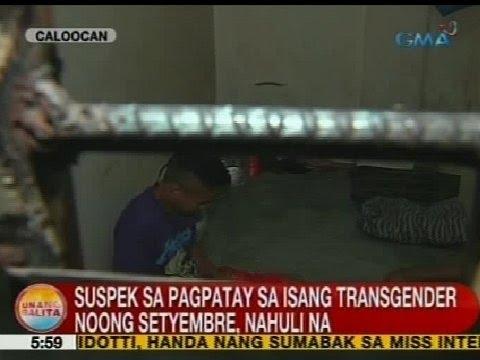 UB: Suspek sa pagpatay sa isang transgender noong Setyembre sa Caloocan, nahuli na