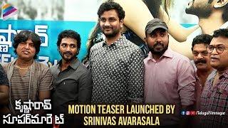 Srinivas Avasarala Launches Krishnarao Super Market Motion Teaser | Kriishna | Telugu FilmNagar
