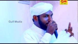 Mujahid & Ap Samstha    Akalad Samvadam - Short Clip-1