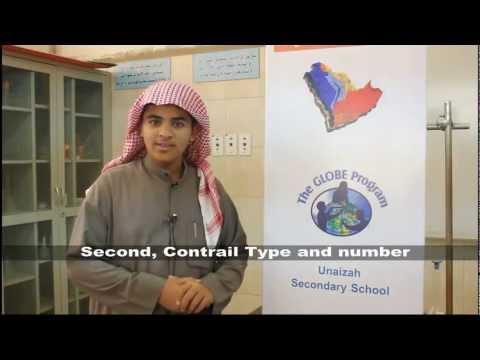 Unaizah School, Unaizah, Saudi Arabia