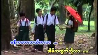 burmese good baby song 2012by kyawngyien  32