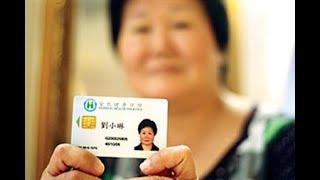 Sanxkld.com - chuyên tin tuyển dụng xuất khẩu lao động
