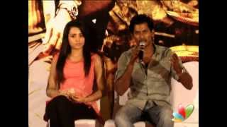 Samar - Samar Success Meet | Vishal - Trisha - Sunaina | Latest Tamil Movie