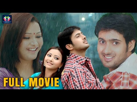 Uday Kiran Super Hit 2012 Telugu Romantic Entertainer | Swetha Basu Prasad | TFC Films & Film News