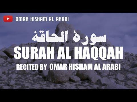 SURAH AL HAQQAH - POWERFUL سورة الحاقة - عمر هشام العربي