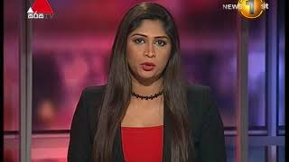 News1st Lunch Time Sinhala News  20 11 2017