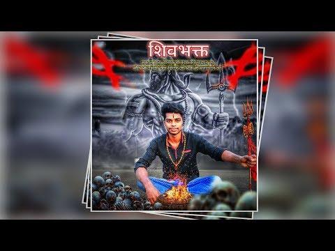 Maha Shivrati  special photo editing tutorial||ps touch photo editing|| TEUGU