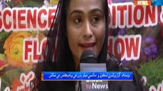 NAWABSHAH SCIENCE MELO - Package - Sindh TV News